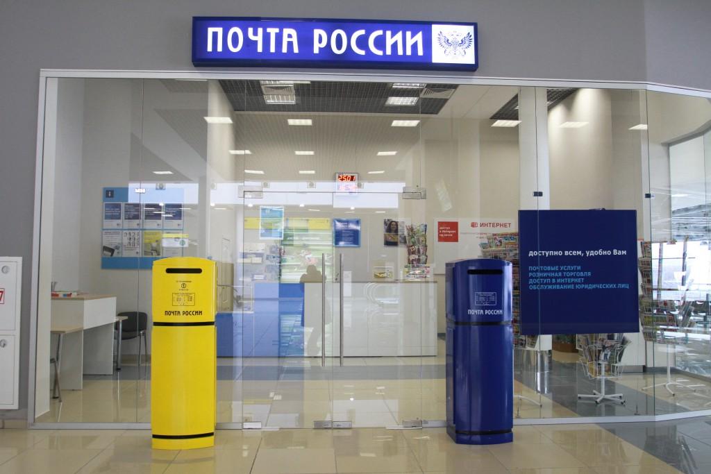 Фото с сайта www.shopolog.ru