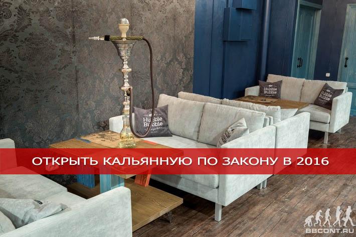Фото с сайта bbcont.ru