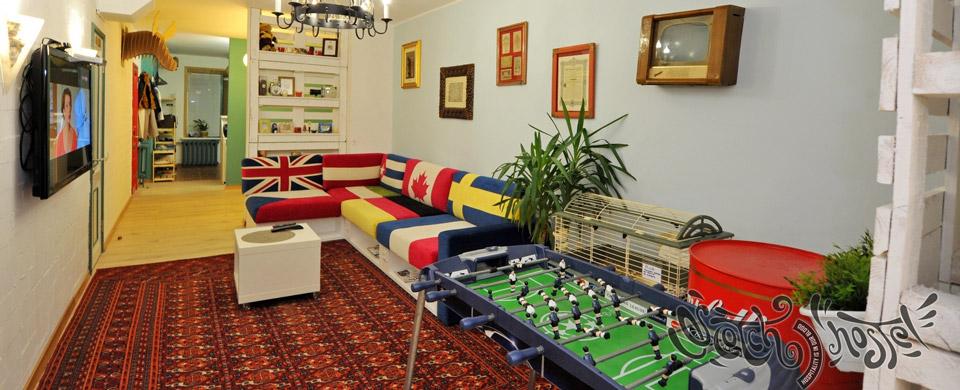 Фото с сайта: scotchhostel.com