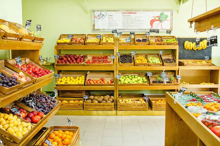 Магизин овощи фрукты