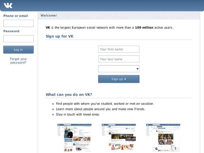 ВКонтакте является соцсетью для молодежи
