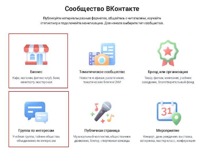Создать свое сообщество вконтакте достаточно просто, придумайте название, оформляйте дизайн и публикуйте посты