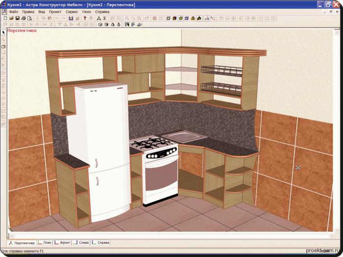 Программы для проектирования - Астра Конструктор Мебели