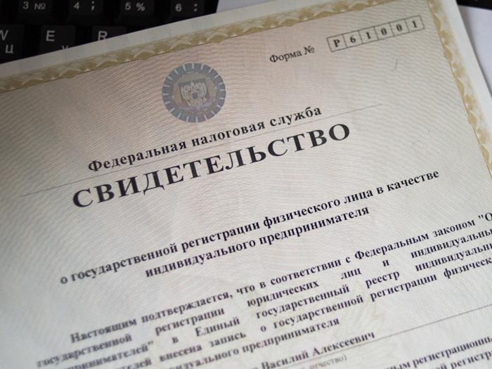Завершающим этапом является выдача официального сертификата