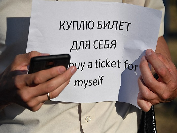 Перепродажа билетов